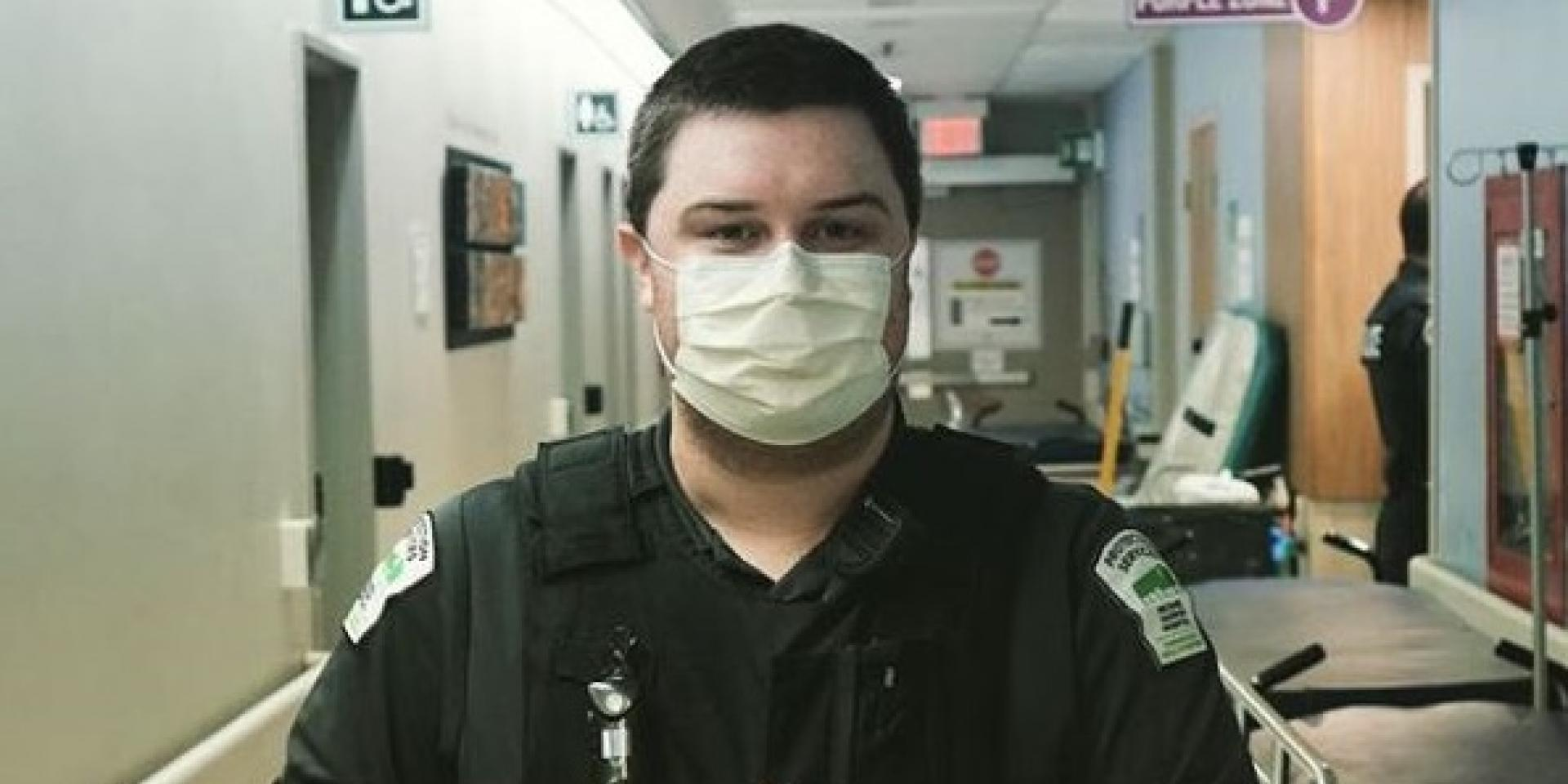 security guard wearing a mask